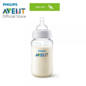 PHILIPS AVENT BABY BOTTLE (CLASSIC, 11OZ/330ML, SINGLE PACK)