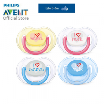 PHILIPS AVENT CLASSIC PACIFIERS (0-6M, TWIN PACK)
