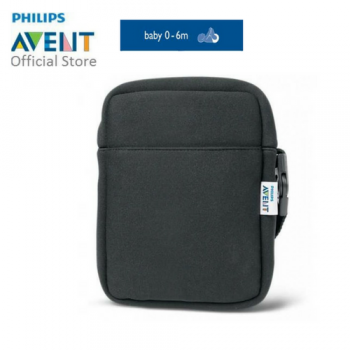 PHILIPS AVENT THERMA BAG (BLACK)