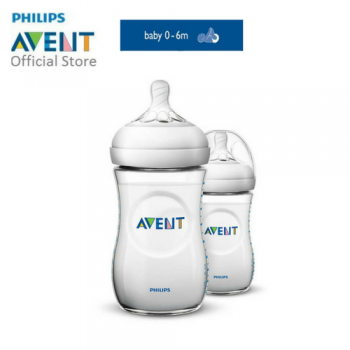 Philips Aven Baby Bottle 260ml (Twin Pack) SCF693/23