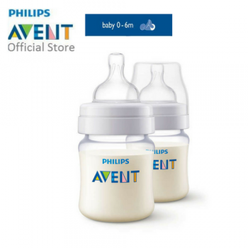 PHILIPS AVENT BABY BOTTLE 2 BOTTLES (CLASSIC, 4OZ/125ML)