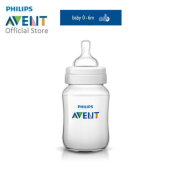 Philips Avent baby bottle (CLASSIC, 9OZ/260ML) SCF563 ( SCF563/17 )