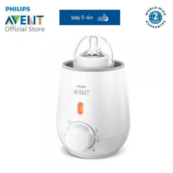 PHILIPS AVENT BOTTLE WARMER *FREE GIFT*