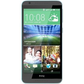 HTC DESIRE 820s MILKYWAY GRAY, 16GB