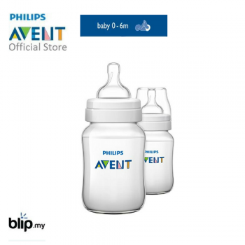 PHILIPS AVENT BABY BOTTLE (CLASSIC, 9OZ/260ML, TWIN PACK)