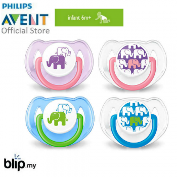 Philips Avent Fashion Pacifier SCF195/30 ( SCF195/30 )