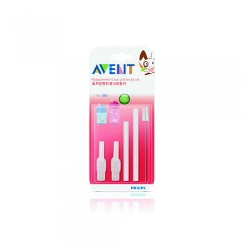 PHILIPS AVENT REPLACEMENT STRAW-STRAW CUPS